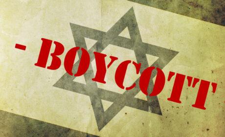 Previously Deplatformed Article: Mazin Qumsiyeh: Boycott Israel